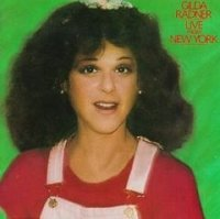 """Gilda Radner''s Quote Applies Here """"It's always somethin. If it's not one thing it's another""""."""