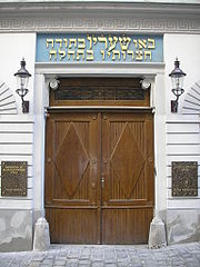The Jewish library in Vienna